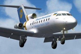 Зі Львова відкриваються авіарейси до Донецька і Москви