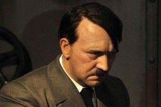 Знайдено відеозапис зустрічі Гітлера з британськими легіонерами