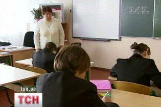 Вчителям Київщини доплатять за перемоги учнів на олімпіадах