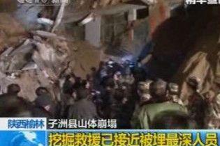 В результаті зсуву ґрунту в Китаї загинули 20 людей