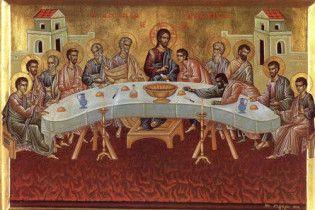 Вчені: Таємна вечеря Ісуса відбулася на добу раніше