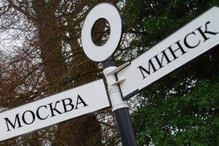 Білоруси радять Москві стримати імперські амбіції