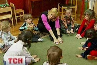 У Києві збираються приватизувати центр для глухих дітей