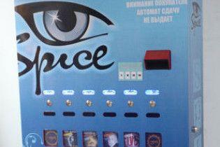 """У Донецьку з'явилися """"наркомати"""", які продають суміші для паління"""