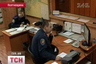 У Миргороді затримали серійного ґвалтівника-педофіла