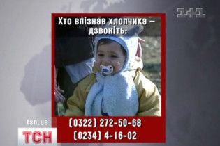 В Україні все більше дітей незаконно вивозять за кордон