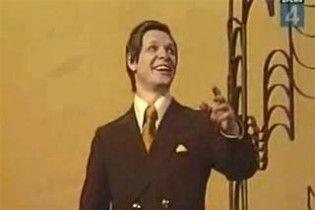 """Радянський """"містер Трололо"""" підірвав Інтернет з піснею 40-річної давності"""