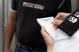 Студент назбирав штрафів на 97 тисяч доларів