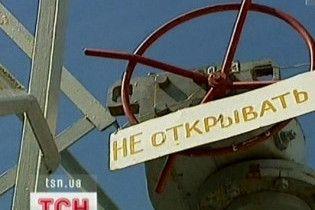 """Київенерго"" опублікувало список вулиць, де відключать гарячу воду"