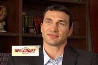 Володимир Кличко: одружусь лише в Україні
