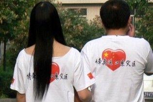 У Китаї стають популярними коханці напрокат