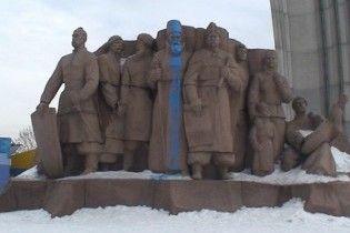 """Члени """"Братства"""" облили синьою фарбою арку Дружби народів"""