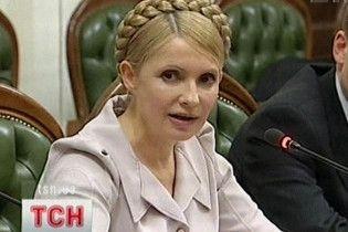 Тимошенко порадила Азарову пересісти зі службового авто на коней