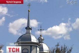 На Чернігівщині церкву піддали приватизації