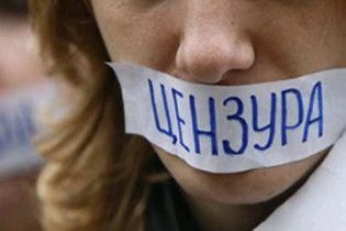 Євросоюз розкритикував Україну за стан свободи слова