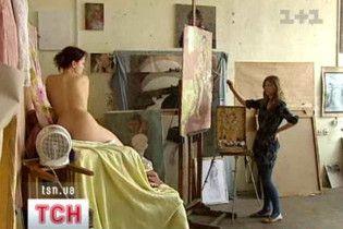 Українським художникам не вистачає голих тіл