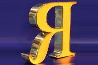 Кабмін затвердив транслітерацію українських літер латиницею