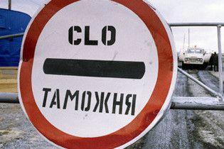 Росіянин намагався незаконно вивезти з України цінну ікону