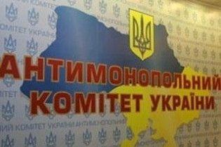 Антимонопольний комітет перевірятиме підприємства разом з міліцією