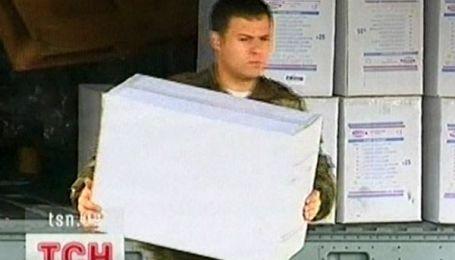 МОЗ залишив Івано-Франківськ без гуманітарних ліків проти грипу