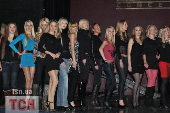 Miss Blonde Ukraine2010