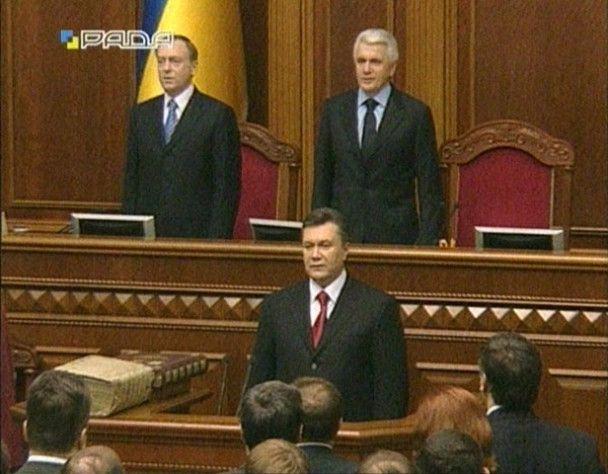 Як Віктор Янукович став президентом