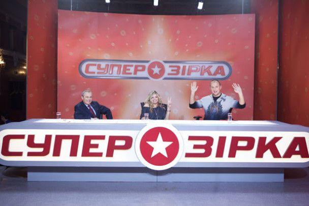 """Кастинг """"Суперзірки"""" у Києві побив рекорд за числом учасників"""