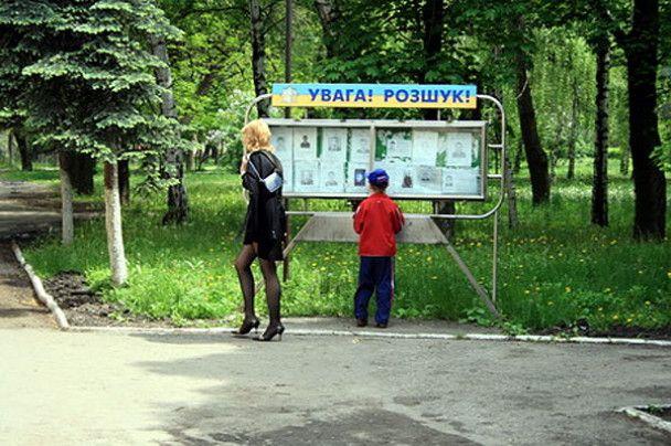 ТОП-10 найнебезпечніших спальних районів України