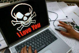 Користувачів Windows XP атакує новий вірус