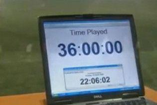 Зіграно найдовший футбольний матч в історії