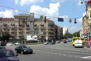 У центрі столиці відбувається демонтаж незаконних кіосків