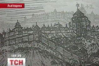 На Львівщині знайшли столицю Білої Хорватії