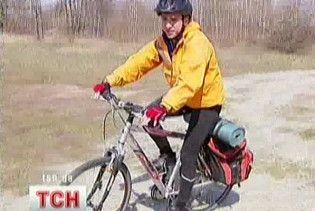 """""""Щастя поруч"""": об'їхати Україну на велосипеді"""