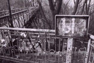 """Хлопець покінчив життя самогубством, стрибнувши з """"Мосту закоханих"""""""