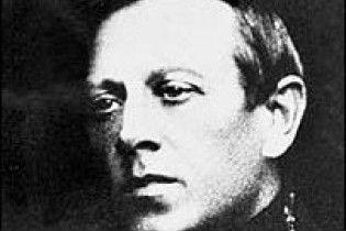 Заступника Черновецького нагородили хрестом Симона Петлюри