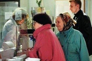 Майже половина населення України є пільговиками