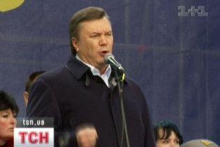 Янукович: взимку Україну чекає Холодомор