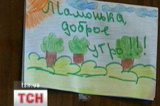 """Під Києвом збудували """"SOS – Дитяче містечко"""" для сиріт"""