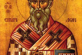 Церква радить просити допомоги від кризи у Св. Спиридона