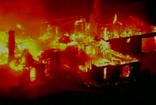 Через пожежу, яка почалася в готелі в Хемптоні, згорів цілий квартал