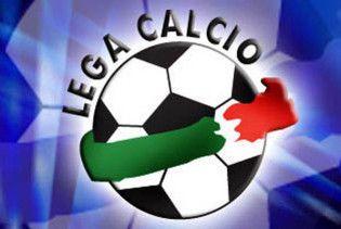 Чемпіонат Італії з футболу опинився на порозі кризи