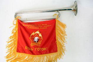 Сатаністи, бомжі та самогубці захопили Палац піонерів у Кіровограді