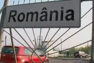 Румунія готова надати громадянство чверті молдован