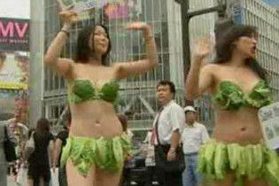 В Токіо оголені дівчата пропагують вегетаріанство