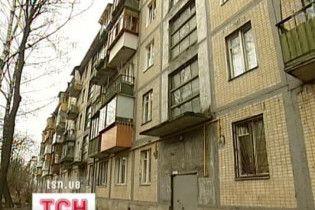 Українцям дозволили безкоштовно приватизувати більше однієї квартири