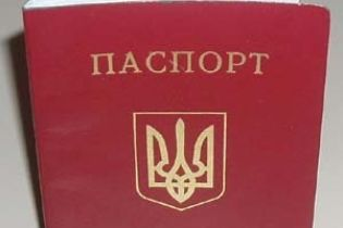 Київ отримав нові закордонні паспорти