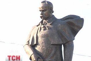 Топ-прізвиська українських пам'ятників
