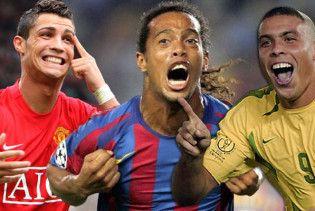 Футболісти Роналду, Роналдо і Рональдіньйо заспівають разом