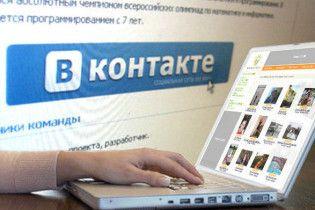 """""""В Контакті"""" відвідують більше, ніж """"Однокласників"""""""