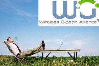 Швидкість передачі даних безпровідним шляхом зросте до 1 Гбіт/с